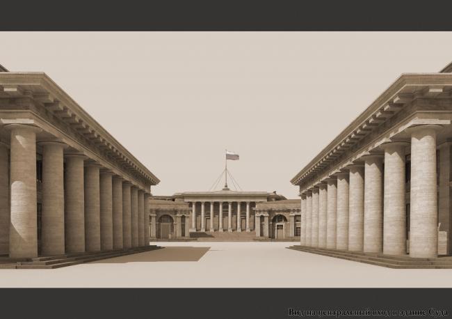 Архитектурная концепция судебного квартала, 1 вариант © ООО «Архитектурная мастерская М. Атаянца»