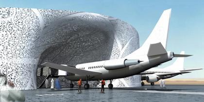 Международный аэропорт Джидды. Терминал королевской семьи