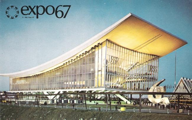 Павильон СССР в Монреале. Открытка. Изображение с сайта imagineeringdisney.com