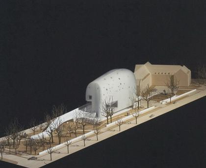 Музей Эли и Эдит Бродов. Проект «Кон Педерсен Фокс»