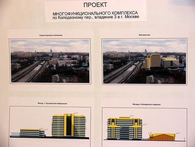 Проект многофункционального комплекса в Колодезном пер.