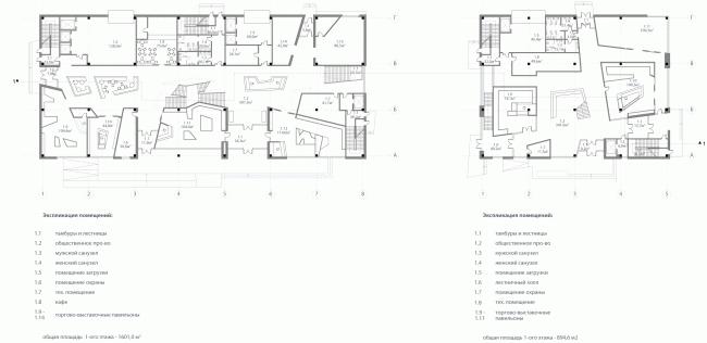 Международный многофункциональный деловой комплекс ремесел Арт-Палас. Второй вариант. Totement/Paper. План 1 этажа