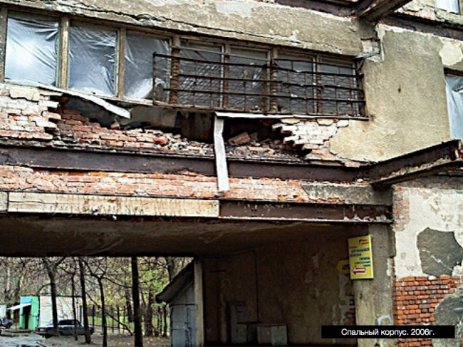 Дом-коммуна, арх. И. Николаев, Москва, 1929-31. Спальный корпус до реконструкции, 2006. Фотография: Всеволод Кулиш