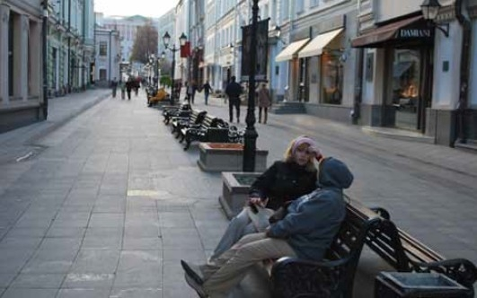 Столешников переулок. © ИД «АРД-Центр»