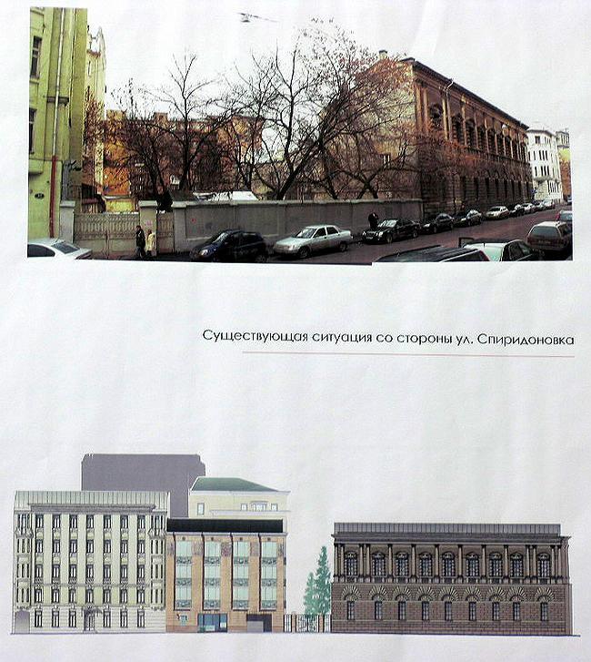Апарт-отель на Спиридоновке