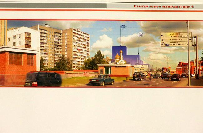 Многофункциональный бизнес-комплекс на Малой Почтовой улице. Ландшафтно-визуальный анализ: точка наложения на церковь.
