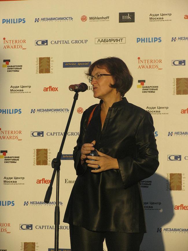 Елена Гонсалес
