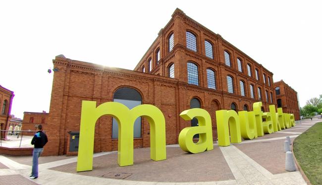 Центр Manufactura. Фото с сайта manufaktura.com