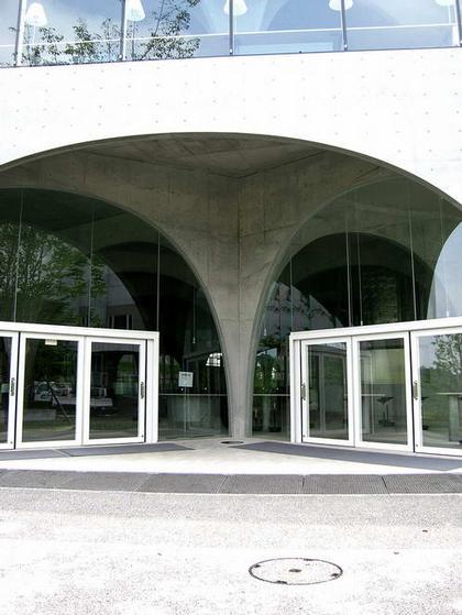 Библиотека Университета искусств Тама. Главный вход