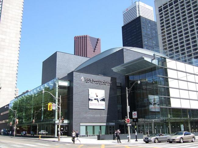 Центр исполнительских искусств Four Seasons
