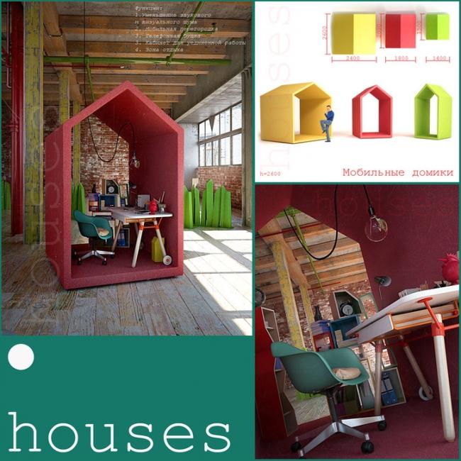 Проект Houses. Автор: Галина Лаврищева, Краснодар. Изображение с сайта archchallenge.com