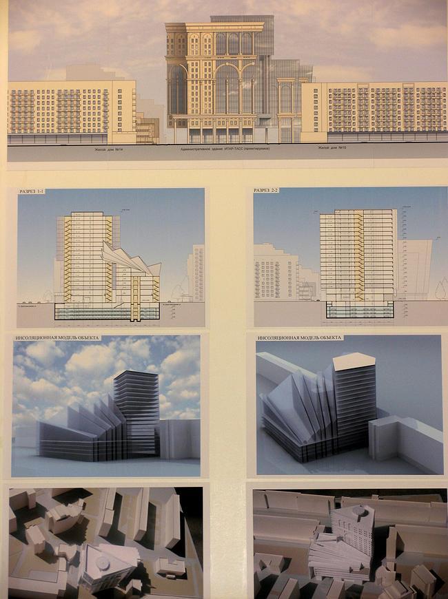 Проект здания ИТАР-ТАСС