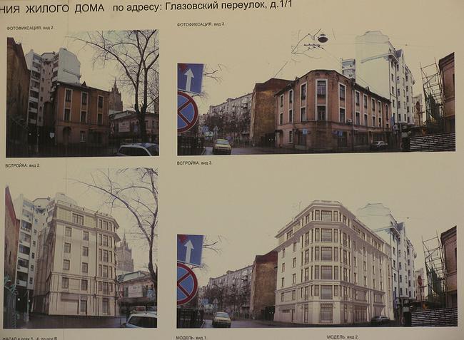 Проект регенерации жилого дома в Глазовском переулке. Сегодняшнее состояние.