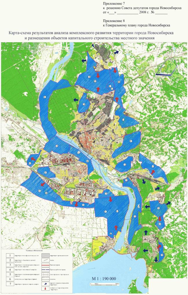Схема, иллюстрирующая возможности размещения площадок для нового строительства (генплан Новосибирска)
