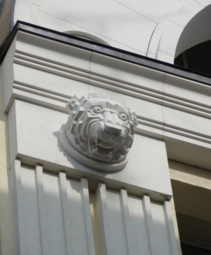 Комплекс апартаментов «У Патриарших». Фотография с сайта 2013.urbanawards.ru