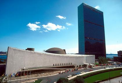 Штаб-квартира ООН. Нью-Йорк