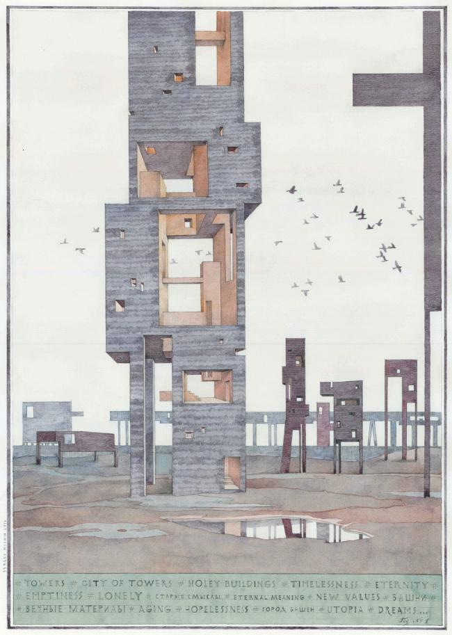 City of towers. Победитель в номинации «Архитектурная фантазия», 148 голосов © Сергей Мишин