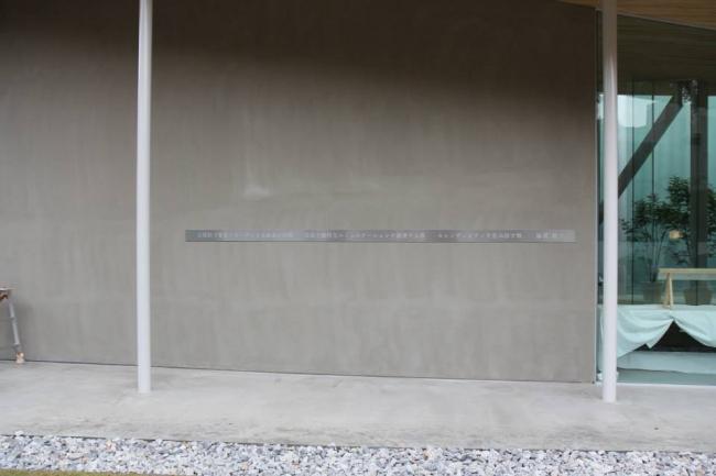 Аудитория Юнко Фукутаке. Фото с сайта afasiaarq.blogspot.com