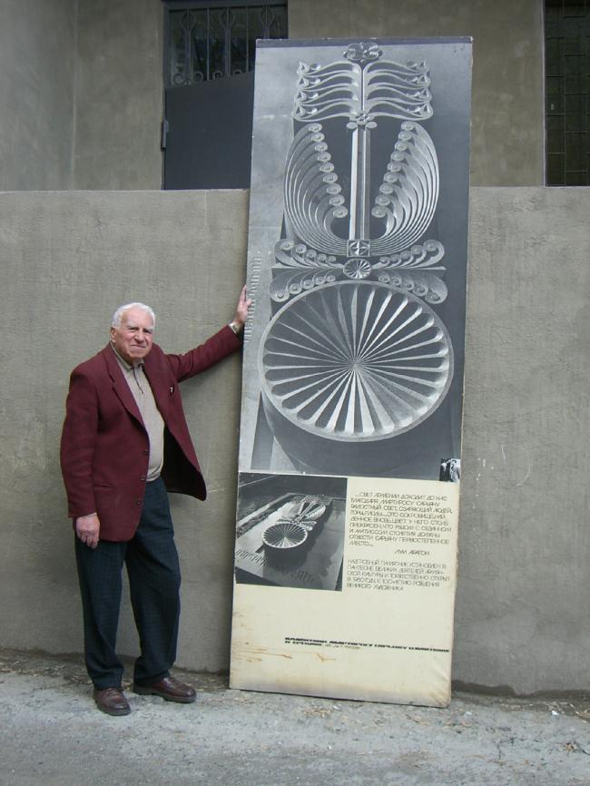 Джим Торосян, планшет с мемориалом Мартироса Сарьяна. Представлено Кареном Бальяном
