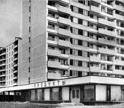 Рис. 14. Пример устройства лоджий-балконов. Многоквартирный жилой дом. Р-н Тропарево, г. Москва.