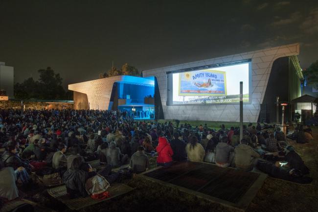 Национальный киноархив XXI века. Фото: Jaime Navarro © Rojkind Arquitectos