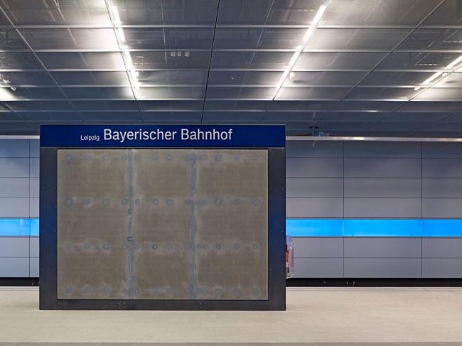 Станция городской электрички «Баварский вокзал». Фото © Michael Moser