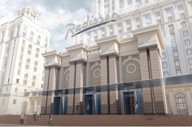 Проект  архитектурного решения входной группы гостиницы «Украина». Студия 44 (Россия). © КБ «Стрелка»