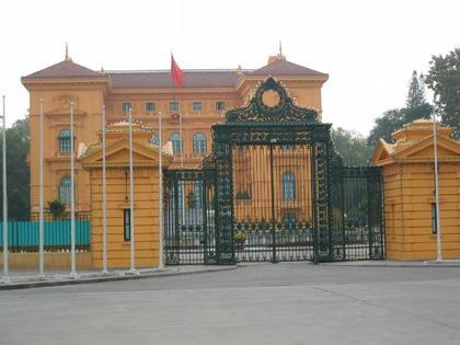 Бывший дворец генерал-губернатора. Ханой