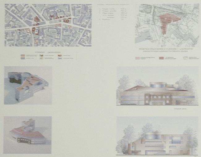 Корректировка пред проектного предложения строительства административного здания по адресу: ул. Новорязанская, д. 38, стр. 2 (старый вариант)