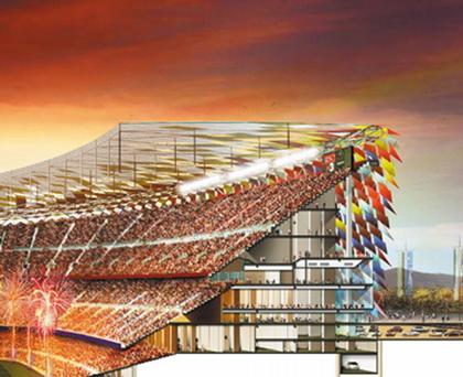 Стадион «Камп Ноу» – реконструкция. Разрез