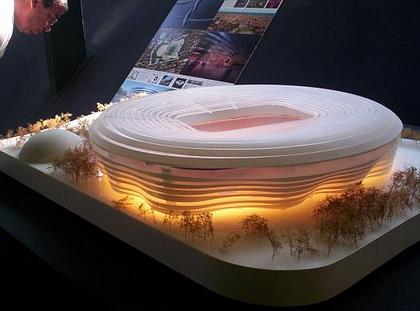 «Херцог & де Мерон». Конкурсный проект реконструкции стадиона «Камп Ноу»