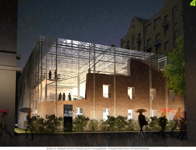 Новый культурный центр Академии. Ночной вид. АБ «Четвертое измерение»