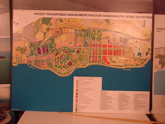 Нижнеимеретинская низменность. Градостроительная концепция, фигурирующая в заявке, утвержденной МОК