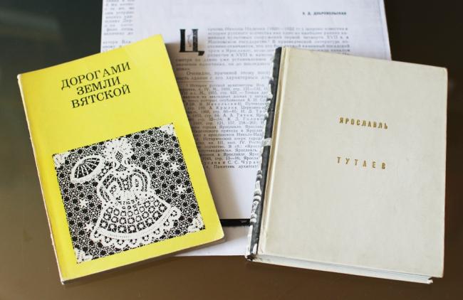 Книги и одна из статей Э.Д. Добровольской. Фотография: Архи.ру