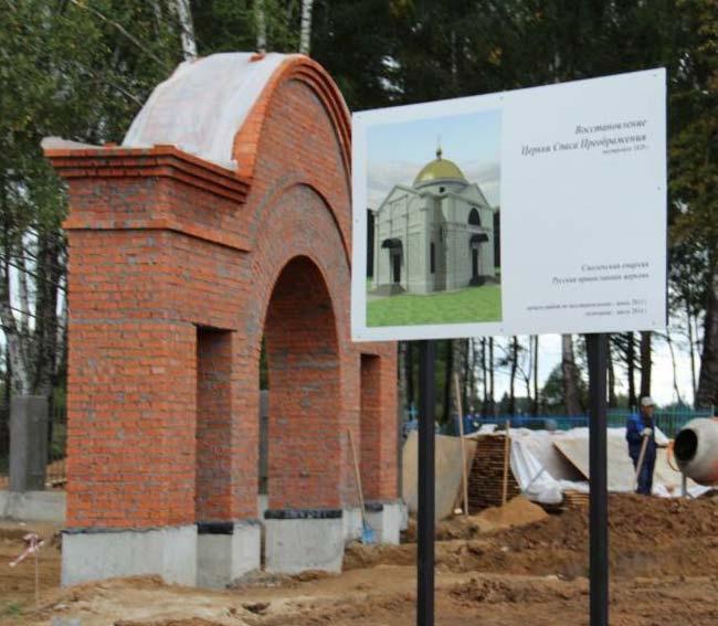 Мольгино. Не слишком хорошо, но виден проект нового храма. Стоп-кадр, источник smolensk-i.ru