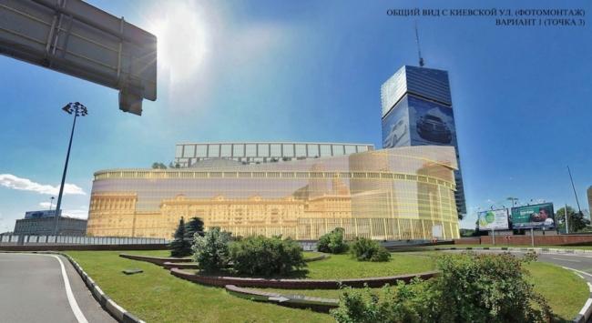 АТК на Кутузовском проспекте. Вариант 1. «Моспроект» (мастерская №3)