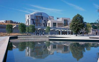 Шотландский парламент. Общий вид