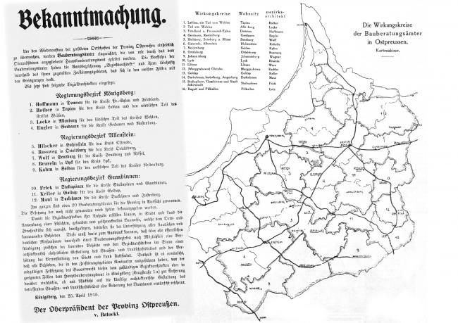 Объявление о первых районных архитекторах, карта их районов. Изображение предоставлено Дмитрием Сухиным