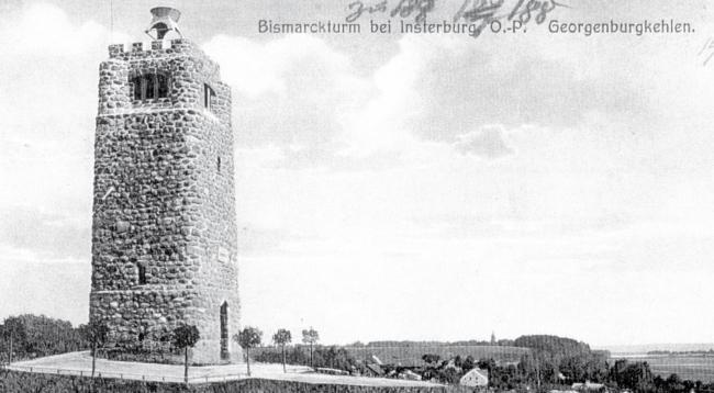 Башня Бисмарка. Изображение предоставлено Дмитрием Сухиным