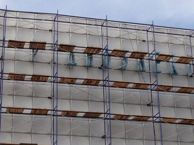 Демонтаж фасада павильона «Вычислительная техника» на ВДНХ. Фото 18.04.2014 © Павел Нефедов