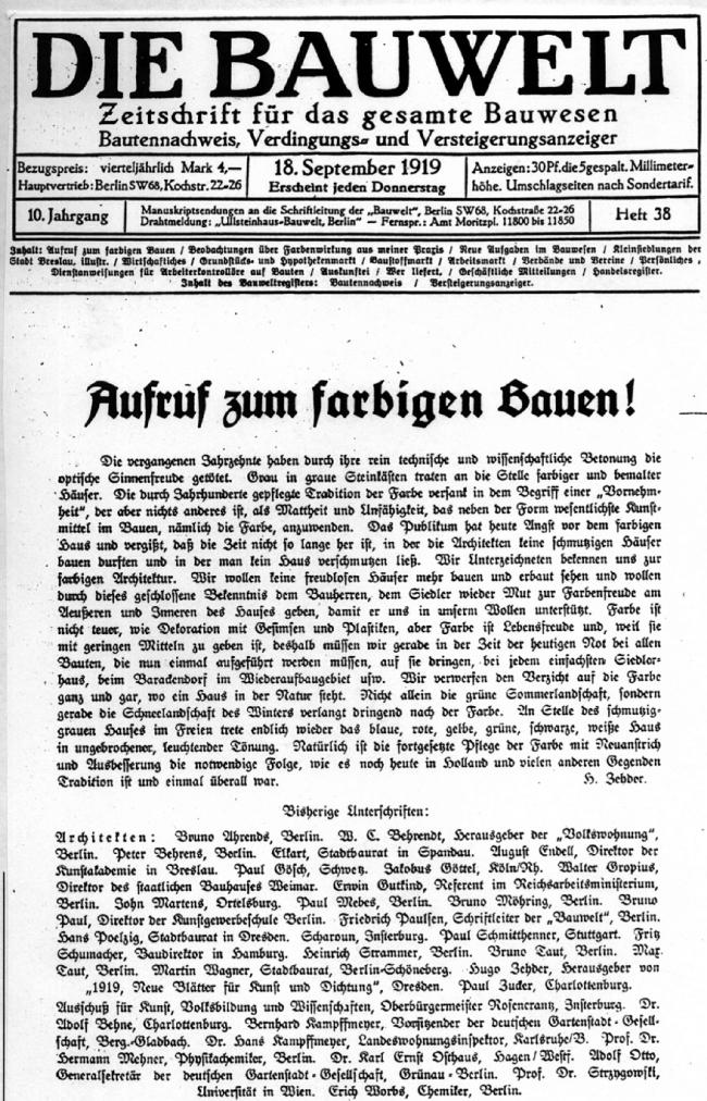 Публикация манифеста Бруно Таута «К цветному строительству» в берлинском журнале Bauwelt. Сентябрь 1919. Изображение предоставлено Дмитрием Сухиным