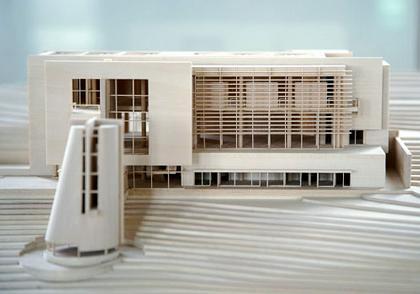 Музей Ханса Арпа. Проект. Макет