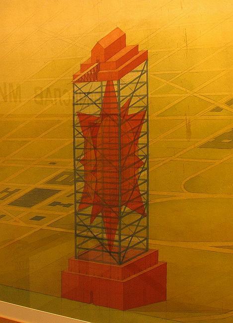 «Башня звезды в Вашингтоне». 1988