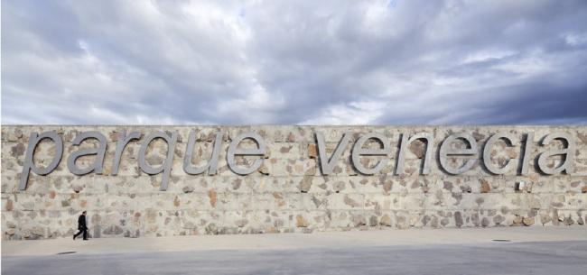 Парк «Венеция» © Montse Zamorano Gañán