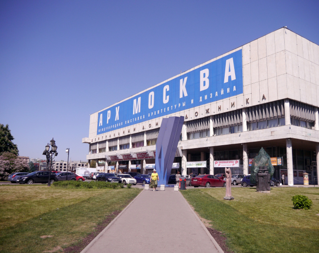 Здание ЦДХ. Фото А.Мартовицкой