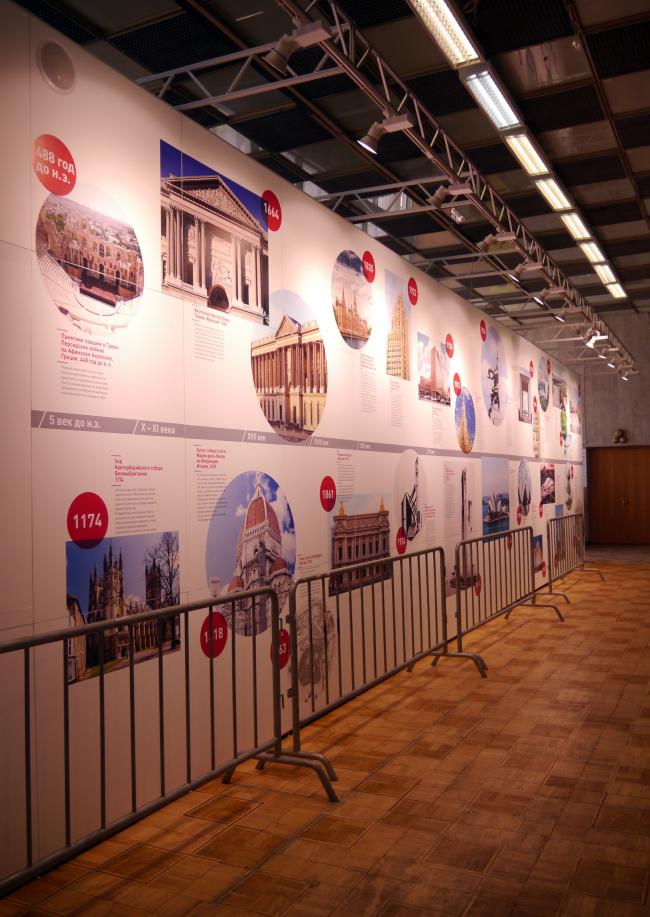 Экспозиция Москомархитектуры. Фото А.Мартовицкой