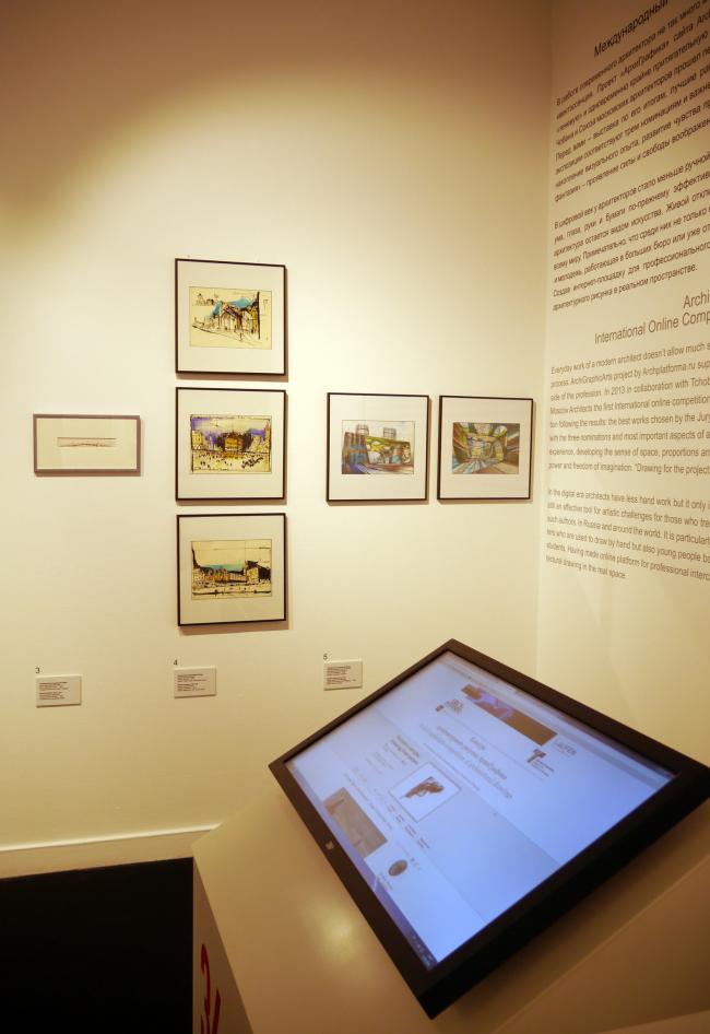 Выставка Международного онлайн-конкурса архитектурного рисунка «АрхиГрафика». Фото А.Мартовицкой