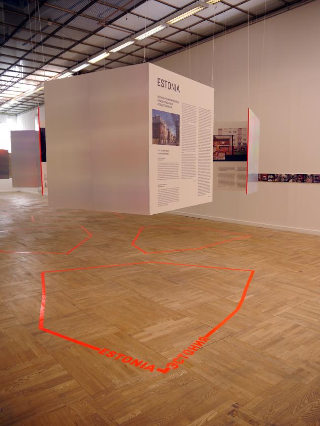 Выставка Nordic block. Фото А.Мартовицкой