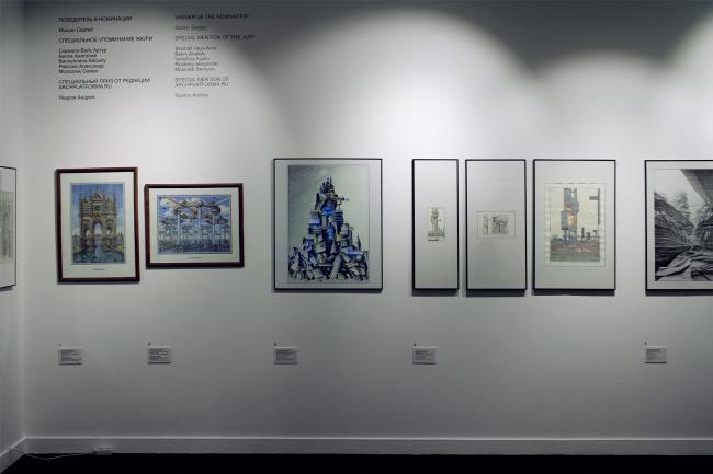 Архиграфика, выставка архитектурной графики (куратор Екатерина Шалина, дизайн экспозиции Рубен Аракелян) Фотография Юлии Тарабариной