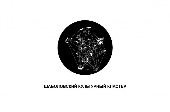 Шаболовский культурный кластер. Проект
